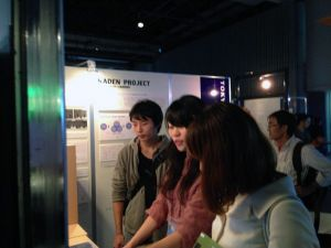 Digital Contents EXPO 2013展示風景